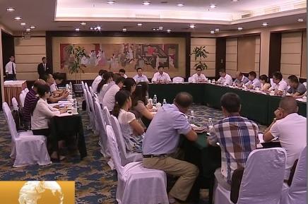 周家斌参加平乐团审议:发挥水上资源优势 打造特色旅游产业