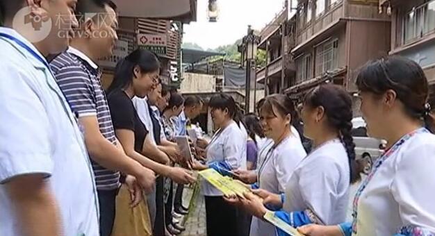 【精准扶贫 决胜小康】广西首批贫困人口居民健康卡在龙胜发放