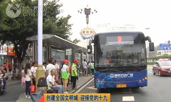 文明城市创建:公交志愿者在行动