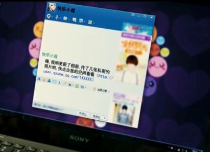 仿冒QQ空间钓鱼网站