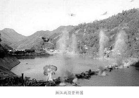 湘江战役 �D�D长征中最惨烈的一仗