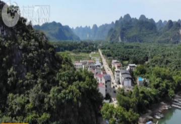 桂林:脱贫攻坚结硕果  乡村振兴有蓄力