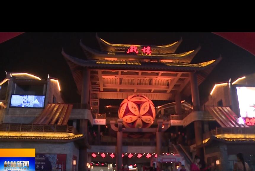 """阳朔荣登""""2021年全国县域旅游综合实力百强县"""""""