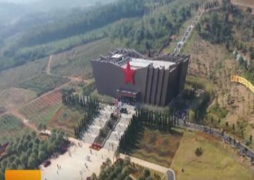 桂林:用好红色资源 筑牢信仰之基