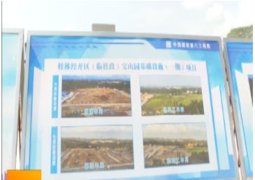 """临桂:吹响工业园区建设""""冲锋号"""""""